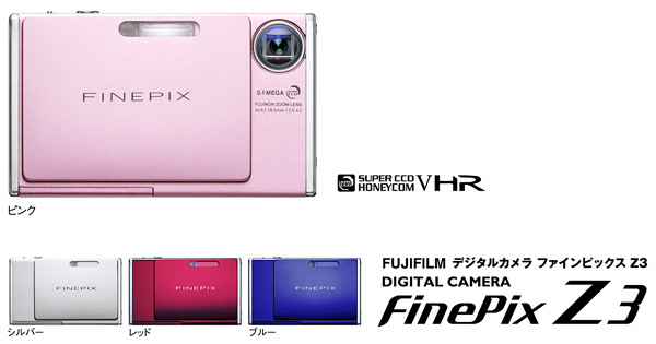 FUJI 數位相機 富士數位相機 FUJI Z3 富士Z3