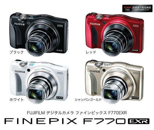 [写真] デジタルカメラ 「FinePix F770EXR」