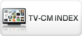 TV-CM INDEX