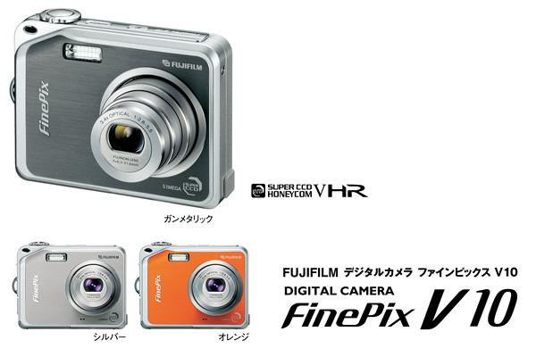 デジタルカメラ「FinePix V10」